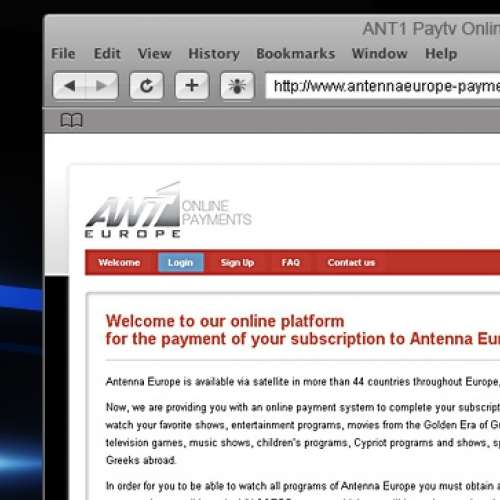 Antenna Europe Online Payments