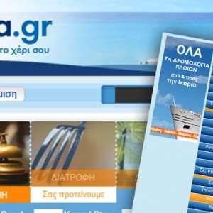 www.myikaria.gr